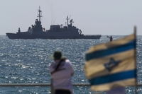 Marine de Tsahal croisant au large