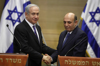 Netanyahu Announces New Coalition Deal 1LplKqvgf1dl